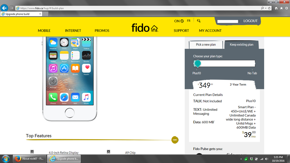 Fido Upgrade Existing Plan.png